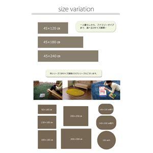 キッチンマット 120 シャギー 無地 北欧 マイクロファイバー 『ミスティ―IT』 イエロー 約45×120cm 裏:すべりにくい加工