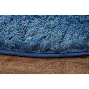ラグマット カーペット 楕円形 シャギー 無地 北欧 マイクロファイバー 『ミスティ―IT』 ブルー 約100×140cm楕円 (ホットカーペット対応)