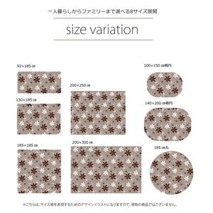 ラグマット カーペット 1畳 洗える 抗菌 防臭 無地 『WSプランタ』 ブラウン 約92×185cm (ホットカーペット対応)
