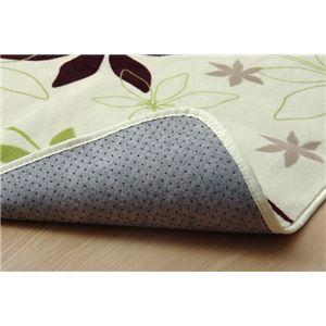 ラグマット カーペット 1畳 洗える 抗菌 防臭 無地 『WSプランタ』 グリーン 約92×185cm (ホットカーペット対応)