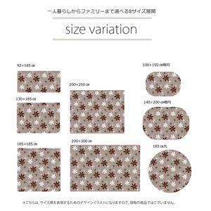 ラグマット カーペット だ円 洗える 抗菌 防臭 『WSプランタ』 ブラウン 約100×140cm楕円 (ホットカーペット対応)