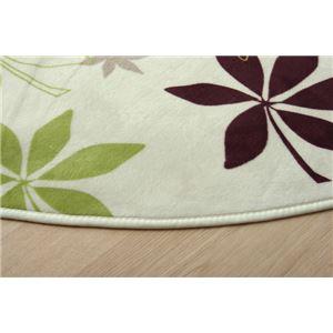 ラグマット カーペット だ円 洗える 抗菌 防臭 無地 『WSプランタ』 グリーン 約100×140cm楕円 (ホットカーペット対応)