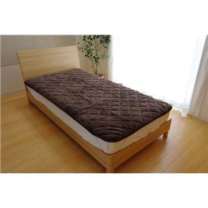 敷きパッド シングル 洗える 寝具 抗菌 消臭 無地 旭化成 トップサーモ 『17フランIT』 ブラウン 約100×205cm