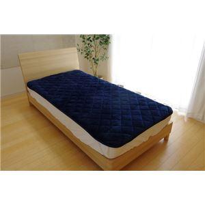 敷きパッド シングル 洗える 寝具 抗菌 消臭 無地 旭化成 トップサーモ 『17フランIT』 ネイビー 約100×205cm