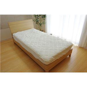 敷きパッド シングル 洗える 寝具 抗菌 消臭 無地 旭化成 トップサーモ 『17フランIT』 アイボリー 約100×205cm