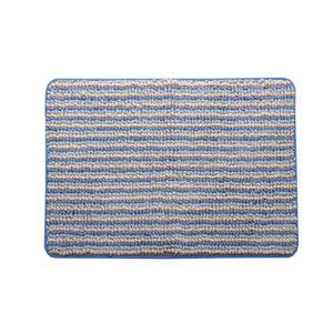 バスマット 洗える 抗菌防臭 吸水 部屋干しOK 『プラチナクリーン ナリ』 ブルー 約45×60cm