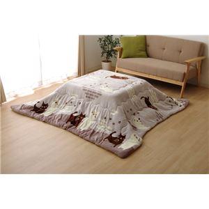 こたつ布団 正方形 掛け単品 洗える ネコ柄 猫柄 ねこ柄 『ふわねこ』 グレー 約190×190cm