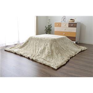 こたつ布団カバー正方形洗える北欧もちもちタッチ『レティスカバー』ベージュ約195×195cm