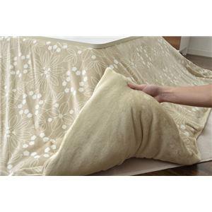 こたつ布団カバー 正方形 洗える 北欧 もちもちタッチ 『レティス カバー』 ベージュ 約195×195cm