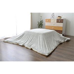 こたつ布団カバー正方形洗える北欧もちもちタッチ『レティスカバー』グレー約195×195cm