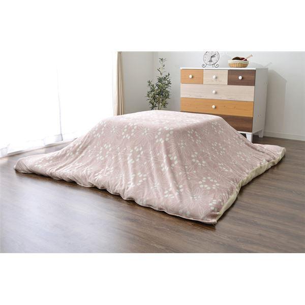 こたつ布団カバー 正方形 洗える 北欧 もちもちタッチ 『レティス カバー』 ピンク 約195×195cm