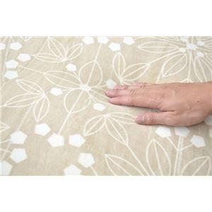 こたつ布団カバー 長方形 洗える 北欧 もちもちタッチ 『レティス カバー』 ベージュ 約195×245cm