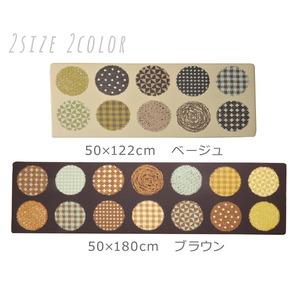 キッチンマット PVC使用 抗菌防臭 『マリオン』 ブラウン 約50×122cm 裏:すべりにくい加工