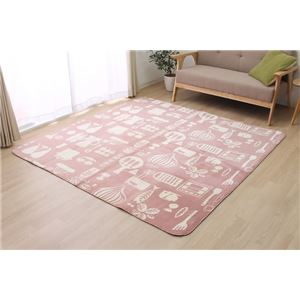 ふっくら シンプル ラグ 『エメル』 ピンク 約185×185cm