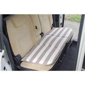 車用クッション カークッション クッション ベーシック ボーダー 綿100% インド綿 『ロカ フリーシート』 ベージュ 約45×118cm