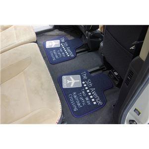 フロアマット カーマット 後方座席 リアマット カジュアル 『レガロ リア用マット』 約45×45cm