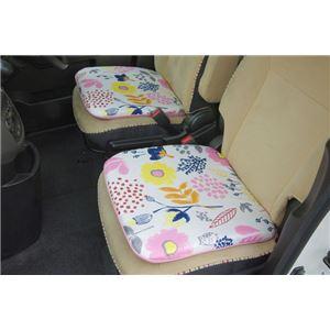 車用クッション カークッション クッション 北欧 『ミルカ シート』 ピンク 約45×45cm