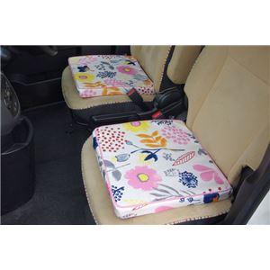 車用クッション カークッション クッション 北欧 『ミルカ 高反発マチ付き』 ピンク 約40×40×4cm