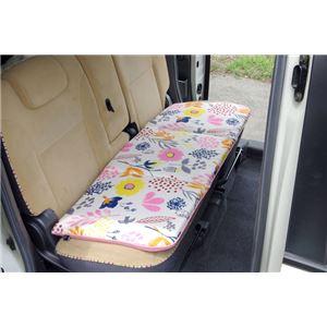 車用クッション カークッション クッション 北欧 『ミルカ フリーシート』 ピンク 約45×118cm