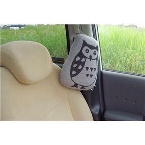 車用クッション カークッション クッション 枕 まくら マクラ フクロウ 『ルース シートベルト枕』 グレー 約28×20cm
