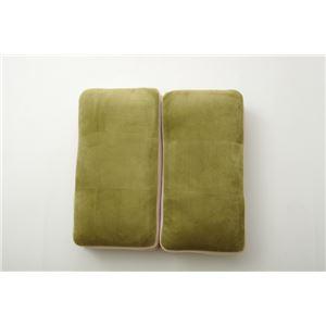 クッション 低反発 使用  無地 『ルナ2 2連 座布団』 グリーン 約42×42×8cm