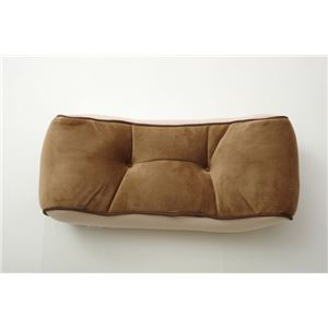 クッション 低反発 使用 腰当て  無地 『ルナ2 腰当』 ブラウン 約42×20cm