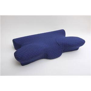 ピロー 洗える 低反発 いびき解消 『5WAY枕 専用カバー』 ネイビー 約64×35×3〜8cm