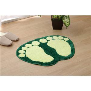 かわいいアクセントマット 『足型マット ヒト』 グリーン 約45×60cm 裏面滑りにくい加工