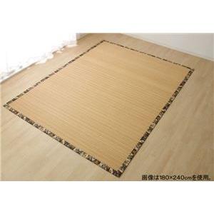 ラグ カーペット バンブー 竹 カモフラ 迷彩 『DXジョア』 ブラウン 約180×180cm
