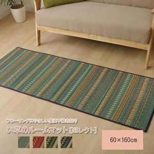 い草ラグ マット カーペット シンプル 長方形 『NSレクト』 ブルー 約60×160cm (裏:不織布)滑りにくい加工