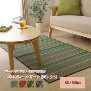 シンプル い草 ラグマット/絨毯 【ブルー 約88cm×160cm】 裏面:不織布 防滑 抗菌 防臭 消臭 調湿 空気清浄効果 『NSレクト』