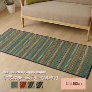 シンプル い草 ラグマット/絨毯 【ネイビー 約60cm×160cm】 裏面:不織布 防滑 抗菌 防臭 消臭 調湿 空気清浄効果 『NSレクト』