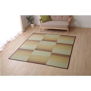 い草ラグ ラグ カーペット 約2畳 正方形 『CXカラ』 ブラウン 約180×240cm (裏:不織布)