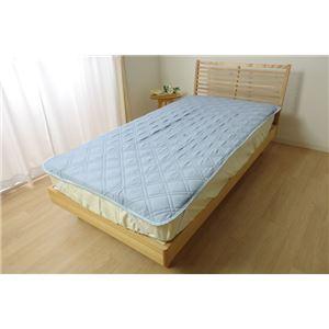 敷きパッド ダブル 洗える なめらか 『モダール 敷パッド』 ブルー 約140×205cm