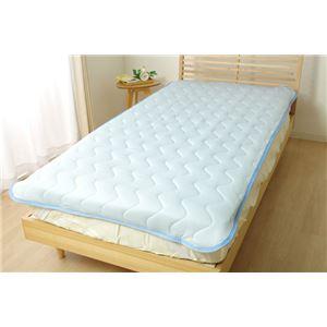なめらか 敷きパッド/寝具 【ブルー】 シングル 約100cm×205cm 洗える 接触冷感 『モコ 敷パッド』 〔寝室〕