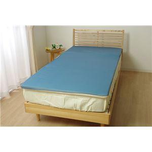 冷感 敷きパッド/寝具 【無地 約120cm×70cm】 セミダブル 洗える 低反発 接触冷感 『ツインクール 敷きパッド』 〔寝室〕