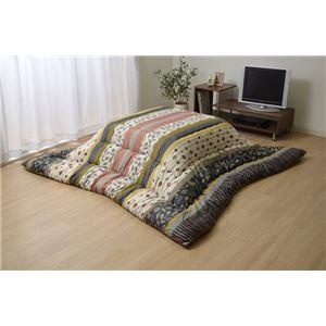 こたつ布団 正方形 掛け単品 『わらび』 ネイビー 約205×205cm