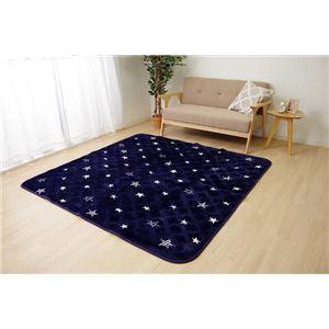 なめらかタッチラグマット/絨毯【ネイビー約200cm×240cm】洗える星柄『オリコ』〔リビング〕