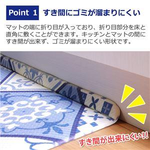 キッチンマット PVC使用 抗菌防臭 『シャウエン』 約60×122cm 裏:すべりにくい加工