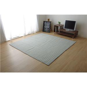 ニットキルトラグ/ラグマット 【グレー 約145cm×145cm】 正方形 洗える 防滑 床暖房対応 コンパクトラグ 『セゾンIT』