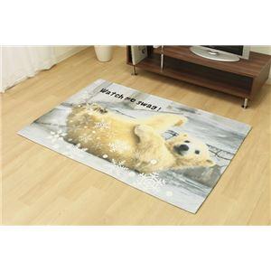 洗える 動物柄ラグマット 【しろくま】 約90×130cm デジタルプリント マイクロ短毛 ホットカーペット対応