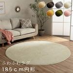 ラグ カーペット 円型 無地 フィラメント糸 『フィリップ』 オレンジ 約185cm丸(ホットカーペット対応)