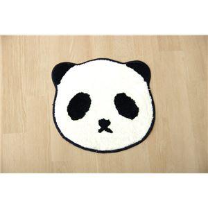 かわいいアクセントマット 『動物マット(パンダ)』 約40cm丸 裏面滑りにくい加工