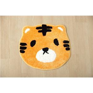 かわいいアクセントマット 『動物マット(トラ)』 約40cm丸 裏面滑りにくい加工