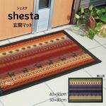 玄関マット 洗える 『シェスタ』レッド 約50×80cm