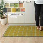キッチンマット 270cm 滑りにくい加工 国産い草 シンプル 『お花畑』 ブルー 約60×270cm