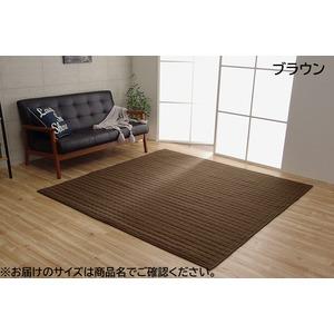 ラグマット/絨毯【2畳ブラウン約185×185cm】正方形洗える無地ホットカーペット床暖房オールシーズン可『コルム』