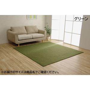 ラグマット/絨毯 【2畳 グリーン 約185×185cm】 正方形 洗える 無地 ホットカーペット 床暖房 オールシーズン可 『コルム』