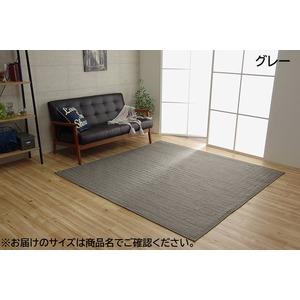 ラグマット/絨毯【2畳グレー約185×185cm】正方形洗える無地ホットカーペット床暖房オールシーズン可『コルム』