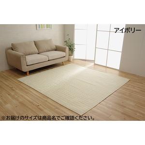 ラグマット/絨毯【2畳アイボリー約185×185cm】正方形洗える無地ホットカーペット床暖房オールシーズン可『コルム』